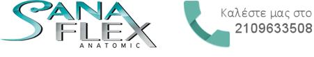Sanaflex - Ανατομικά υποδήματα και ορθοπεδικά είδη